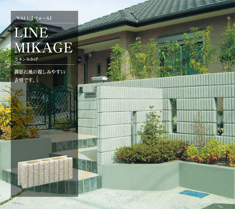 linemikage01