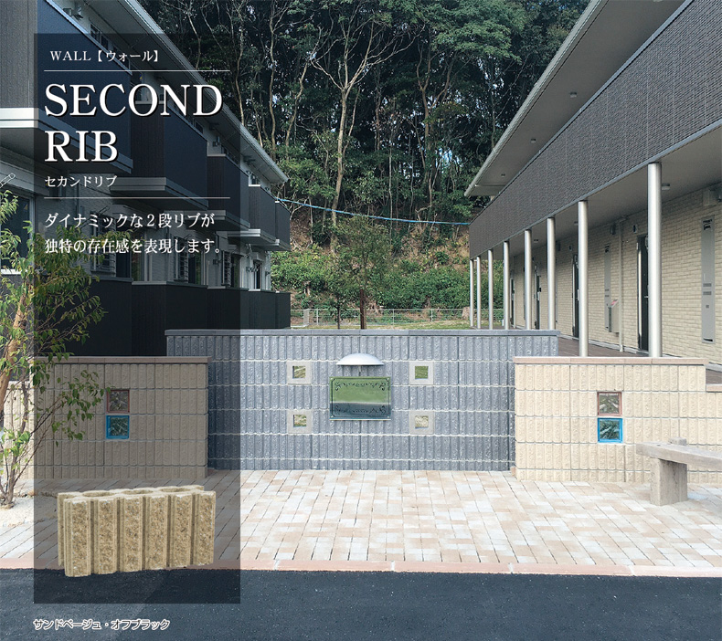 secondrib01