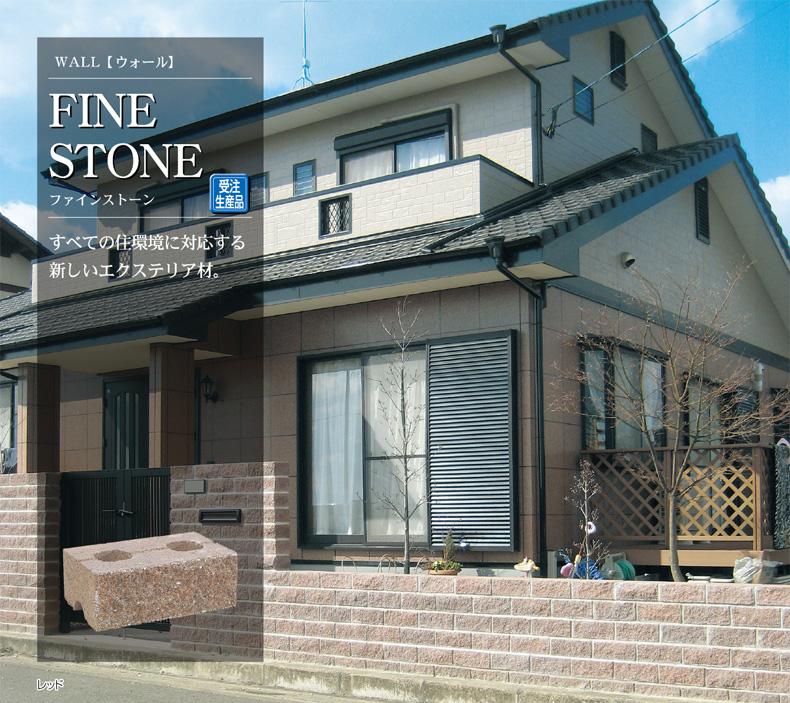 finestone01