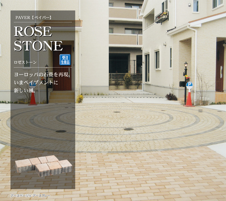 rosestone01