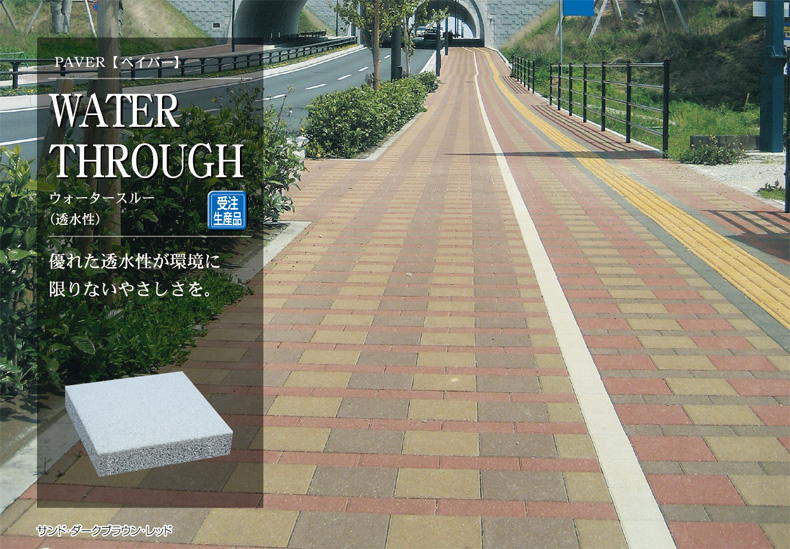 waterthrough01